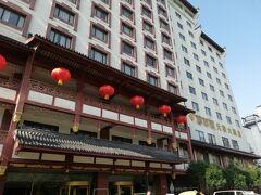 宿泊ホテル。国信状元楼大酒店。いいホテルでした。 駅から車でホテルに近づくにつれて街並みが歴史的な良い雰囲気になってきて感動していました。