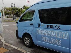 午後は村営バスでUSK Coffeeへ。 @別途クチコミアップしています。
