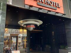 APAホテル浅草橋北 浅草橋駅近くのアパホテルに後泊。