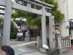 須賀神社 朝のお掃除中でした。