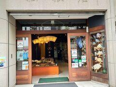 松根屋 大正3年創業、東京 台東区浅草橋の扇子専門店。扇型のシックな照明が素敵です。