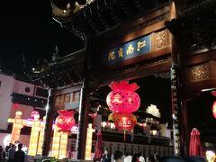 南京科挙博物館(東南門)
