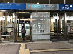 ホテルをチェックアウトして荷物を預けてから広島港に来ました。 広島から呉にはバスのほうが安いが、今回は船旅で向うことにしました。 前日に海の道きっぷを購入していたが、乗船手続きは必要。 それでも乗客は10数人程度だったので混乱することはありませんでした。