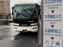 靴の中も湿り始めました。 呉駅からJRを利用すると広島駅で乗り換えが必要となるので、クレアライン線で広島市内に戻ることにしました。 バスは中電前にも停車したので、すぐにホテルに戻ることができました。 朝預けた荷物を引き取って次の宿に引越しです。
