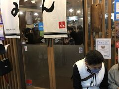 夕御飯はホテルからすぐの有名店に来ました。 午後5時半からの営業なのにもう行列が出来てました。 並んでいる間に店員さんが注文を取りに来たので、後は席が空くのを待つだけ。