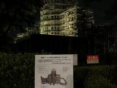 広島最後の夜、翌日は朝から呉・竹原方面に向うから、平和記念公園に散歩に出かけました。 原爆ドームは工事中。 足場に囲まれて痛々しい感じでした。