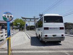 羽田空港発 9時20分  JL477便 高松空港着 10時40分 時間通りに到着。  高松空港発 10時55分 琴電バス 大宮橋着 11時40分 料金1200円 バスのチケットを買うのにちょっとウロウロしてしまった。 バスチケットの売り場は出口の手前の横にあった。  大宮橋バス停は琴電琴平駅の最寄りのバス停という親切なバスの運転手さんのアドバイス通りだった。 この運転手さんは本当にいい人だった。