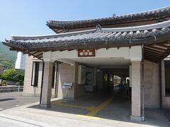 琴電琴平駅  コインロッカーがある。 荷物を預けて歩き始める。