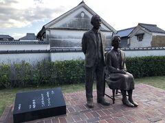 竹鶴政孝氏の名前をよく見かけたが、最初は思い出せないまま街ブラしてました。 が、ここにきてすぐにピンときました。 朝ドラに映画、アニメと竹原市はなかなか面白い街です。