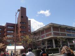弘前市役所。