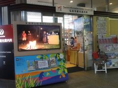JR弘前駅構内にある、観光案内所。