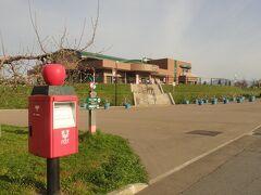 郊外にある、「りんご公園」。