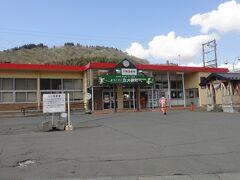 JR大鰐駅。