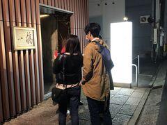 香川に来たら骨付鳥も味わいたいので一鶴へ。 さすがに満席で順番待ち状態だから、店員さんに中府店の連絡先を聞き、その場でテイクアウトの注文をしました。