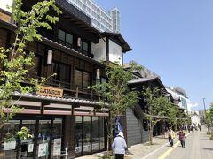 小田原駅前のミナカ小田原まで戻ってきました。
