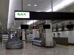 成田空港第2ターミナル駅に到着しました!! 時刻は6時過ぎで人もまばら・・・ 成田空港を訪れるのは昨年12月以来です。