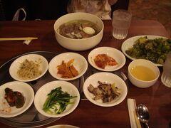 【2007年】ソラボル  友人の勧めで一緒にソラボルへ。 韓国料理を食べました。