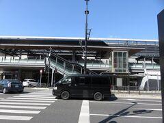 京都駅八条口で下車