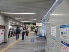 阪急電車とモノレール