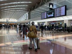 2021年4月24日  明日からとうとう東京都に3回目の緊急事態宣言発令というのもあると思いますが、めっちゃ空いてる羽田空港第二ターミナル。