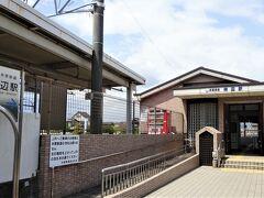 神辺駅で降りる。
