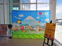 7時40分頃富士山静岡空港へ到着。 FDA181便8時20分発の出雲行きへ搭乗いたします。