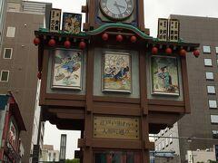 人形町の名物、からくり櫓。