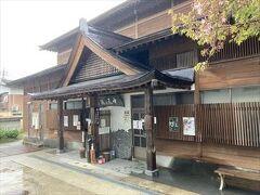 先ずは、野沢温泉に入って。
