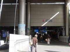 鎌田前耕地緑道から30分程歩き,二子玉川駅に戻りました.  おしまいです.お付き合いいただき有難うございました.