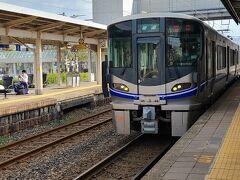 福井市に帰ります。