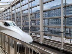 京都で新幹線に乗り換え地元に帰ります。