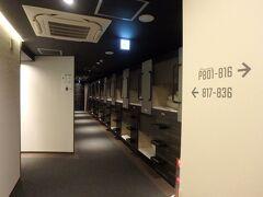 OYO カプセル姫路駅前