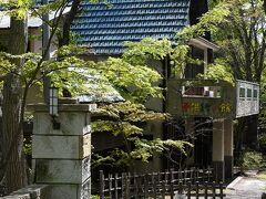 竹久夢二伊香保記念館。 駐車場から少し歩いて下ると、右手に見える「夢二子供絵の館」 でも、ここには入れません。