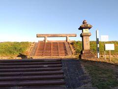 """次は香取神宮の""""一の鳥居""""へとやって来ました。 鹿島神宮の一の鳥居へは行った事があったのですが、 香取神宮の一の鳥居へ訪れるのは初めてです。"""