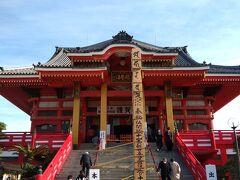 神社の次はお寺へお参りします。 飯沼観音も訪れたのは今回が初めてです。 こちらも参拝客は少なめのようです・・・