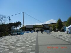 「三島スカイウオーク」:吊り橋は日本一とか。