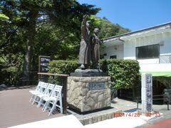 「浄蓮の滝」:入り口付近の「伊豆の踊子像」??