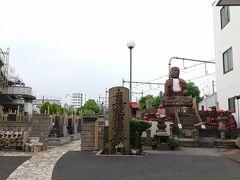 延命寺の首切地蔵尊