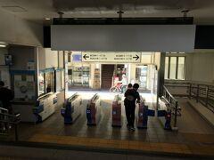 隣駅が鵠沼海岸駅 久しぶり 今年は数回しか 多い年は、毎週1~2回来ていた駅