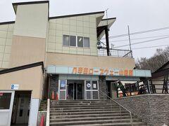 次は八甲田ロープウェイ。ここで降ります。乗客10名くらいが下車しました。
