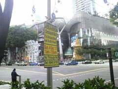 ION Orchard。
