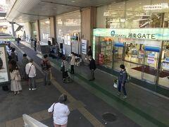小田急百貨店、改装して 湘南GATEに 相応し、でございます  今暮らしたい町どこ?と 聞かれたら藤沢だな