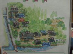 山里の宿 おりはし旅館 別館 山水荘