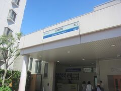 さて、本日は西武新宿線の武蔵関駅からスタート  空も青く、本日はとても良い天気ですね(^▽^)/