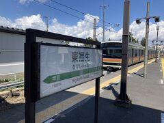 JR八高線の東福生駅から散策を開始します。 無人駅で、日中は30分に1本程度しか本数がないですが、横田基地に沿ったアメリカを感じられる通り「ベースサイドストリート」へは、この駅が一番近いです。