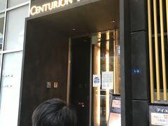 17:30 今日の宿はこちら センチュリオンホテル