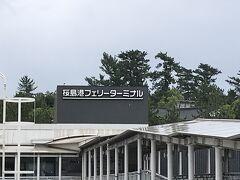 16:00 桜島1周半したので、フェリーで鹿児島市内へ