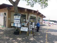 5月29日午前10時半 十和田湖の子ノ口(ねのくち)にある遊覧船乗り場。
