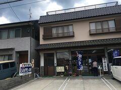 丸吉堀江商店 舞阪といったらしらすが有名なのでお土産に買っていこうと思います。