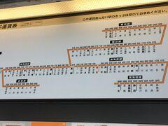 午後1時舞阪駅到着。 今回の東海道歩きはこれでおしまい。 段々と気温が高くなってきたので、東海道歩きは夏が終わるまで一旦お休みしようかなぁ。  新居宿から舞阪宿 約5キロ 東海道約500キロのうち約227キロ制覇しました。